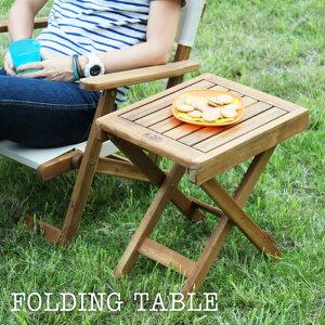 フォールディングテーブル 天然木 折りたたみ テーブル Sサイズ デニム生地 トートバッグ付き 持ち運びラクラク アウトドア ガーデン 木製 ウッド 屋外 海 山 キャンプ BBQ リゾート レジャー