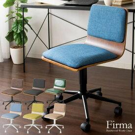 ワークチェア Firma フィルマ デスクチェア pcチェア パソコンチェア オフィスチェア 椅子 いす キャスター付き 昇降 回転 書斎 作業 オフィス 店舗 CH-J460 送料無料