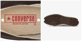 【CONVERSE/コンバース】CHUCKTAYLOR-CANVASALLSTARJOX[DARKBROWN]/チャックテイラー-キャンバスオールスターJOX[ダークブラウン]コンバース日本製オールスター日本製MADEINJAPAN/日本製バルカナイズド製法
