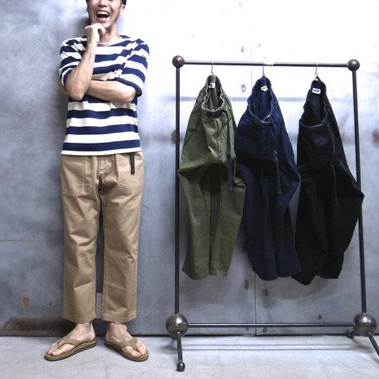 【 GRAMICCI / グラミチ 】# GUP-17F001 ( 17S002 ) LOOSE TAPERED PANTS / ルーズ テーパード パンツ ワイドパンツ 9分丈パンツ グラミチパンツ クライミングパンツ