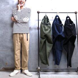 【 GRAMICCI / グラミチ 】 8657-56J GRAMICCI PANTS / グラミチパンツ クライミングパンツ アウトドア イージーパンツ ◆ 日本正規代理店商品