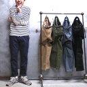 【 GRAMICCI / グラミチ 】# 8817-FDJ NN - PANTS JUST CUT / NN パンツ ジャスト カット ニュー ナロー パンツ 9分丈パンツ グラミチ…