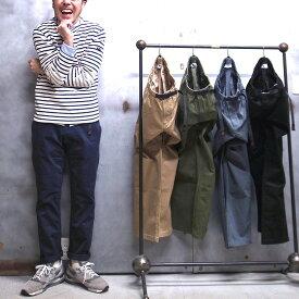 【 GRAMICCI / グラミチ 】# 8817-FDJ NN - PANTS JUST CUT / NN パンツ ジャスト カット ニュー ナロー パンツ 9分丈パンツ グラミチパンツ クライミングパンツ