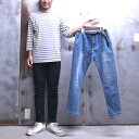 【 GRAMICCI / グラミチ 】 # GMP-18F014 DENIM SLIM PANTS / デニム スリム パンツ クライミングパンツ グラミチパンツ ストレッチデ…