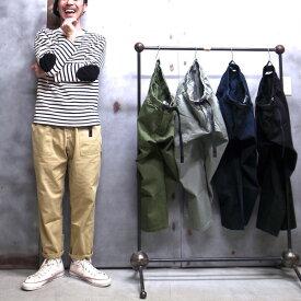 【 GRAMICCI / グラミチ 】# 9001-56J LOOSE TAPERED PANTS / ルーズ テーパード パンツ クロップドパンツ 9分丈パンツ グラミチパンツ クライミングパンツ