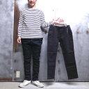 【 GRAMICCI / グラミチ 】 8818-DEJ DENIM NN - PANTS TIGHT FIT / デニム NN パンツ タイト フィット クライミングパンツ グラミチパ…