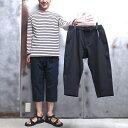 【 GRAMICCI / グラミチ 】 GUP-19S038 4WAY MIDDLE CUT PANTS / 4ウェイ ミドル カット パンツ クライミングパンツ グラミチパンツ ス…