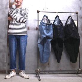 【 GRAMICCI / グラミチ 】# 2002-DEJ DENIM LOOSE TAPERED PANTS / デニム ルーズ テーパード パンツ クロップドパンツ 9分丈パンツ グラミチパンツ クライミングパンツ