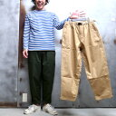 【 GRAMICCI / グラミチ 】 GMP-20S020 WEATHER RESORT PANTS / ウェザー リゾート パンツ ワイドパンツ グラミチパンツ ◆ 日本正規代…