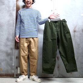 【 GRAMICCI / グラミチ 】 GMP-20S020 WEATHER RESORT PANTS / ウェザー リゾート パンツ ワイドパンツ グラミチパンツ ◆ 日本正規代理店商品