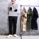 【 GRAMICCI / グラミチ 】# 8818-FDJ NN - PANTS TIGHT FIT / NN パンツ タイト フィット ニュー ナロー パンツ 9分丈 スリムパンツ …