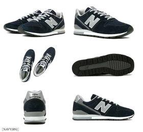 【newbalance/ニューバランス】【CM996】C-CAP搭載◆日本正規代理店商品