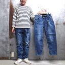 【 ROKX / ロックス 】×【 BIG JOHN / ビッグジョン 】 GYM FREE TITANIC PANTS / ジム フリー タイタニック パンツ ISKO HIGH POWER …