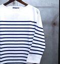【 SAINT JAMES / セントジェームス 】 01JC1239/1R NAVAL 3/4 sleeves / ナヴァル ナバル 【七分袖】 ボーダーバスクシャツ ボーダーT…