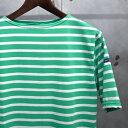 【 SAINT JAMES / セントジェームス 】 PIRIAC / ピリアック ボーダー 半袖 Tシャツ ◆ IRLANDE×NEIGE [ケリーグリーン×...