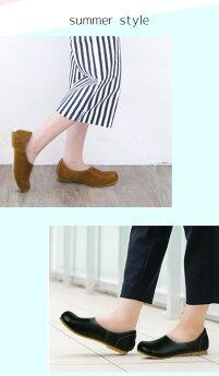 フラットシューズパンプス靴レディース靴カジュアルシューズぺたんこレザー痛くないナチュラル疲れないリリアンハウス送料無料外反母趾キャメル黒茶幅広甲高大きいサイズ厚底つっかけレディース室内履きオフィスかかと踏めるシンプル