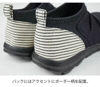 スニーカースリッポンレディースカジュアルシューズフラットシューズ痛くないぺたんこストレッチハイカット厚底靴レディース靴軽量大きいサイズかわいい疲れない送料無料黒白リリアンハウスナチュラル室内履きオフィス