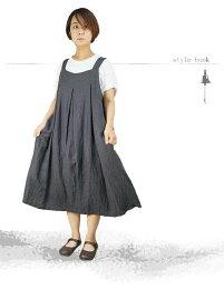 ジャンパースカートスカートロングレディースジャンスカマタニティウェアマタニティレデイースレディス服ゆったりフリーサイズ大人可愛いかわいいぽっちゃり大きいサイズ秋冬プラワンプラスワン