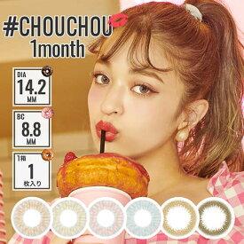 #CHOUCHOU(#チュチュ) [14.2mm/1month/1枚] フチなし