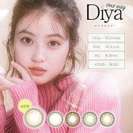 Diya 1day(ダイヤワンデー) [14.5mm/1day/10枚] フチあり