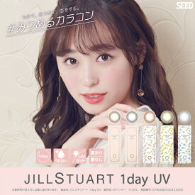 JILLSTUART 1day UV ジルスチュアート ワンデー ユーブイ 14.0mm 度なし 度あり 1day 10枚 カラコン ワンデー 1日使い捨て ワンデーカラコン カラーコンタクト カラーコンタクトレンズ 送料無料