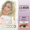 Lilmoon 1mpo