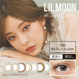 LILMOON (Lil moon) one D colored contact lens / colored contact lenses roller colored contact lens [/1day/10 枚 which there is a 14.4mm/degreeless degree in]