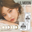 Lilmoon main19