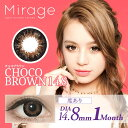 Choco brown 148 p