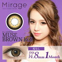 Muse brown 148 pl