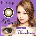 Muse brown 148 pl