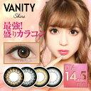 Vanity shine main