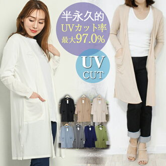 Long cardigan lady's thin plain long length topcoat cardigan cardigan UV cut sweat perspiration fast-dry long sleeves three-quarter sleeves are monochrome in cool summer in the spring and summer