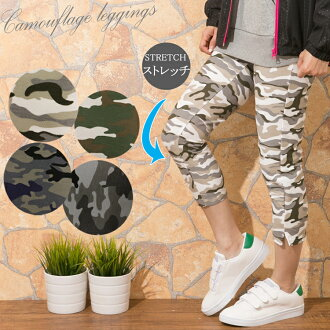Size military underwear waist rubber seven minutes length レギパンパギンス which length leggings underwear Lady's has a big for camouflage pattern seven minutes