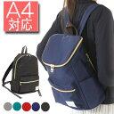 リュックサック 大容量 バッグ マザーズバック 軽量 ママリュック ママ リュック おしゃれ 山ガール ファッション 鞄 …