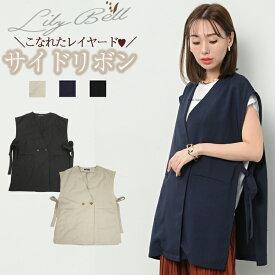 ファーフード付き 中綿ベスト レディース 山ガールファッション 軽量 ダウンベストのようにあったか 迷彩柄 ネイビー ファー付き 防寒 大きいサイズ【メール便不可】