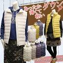 ダウンベスト レデイース 大きいサイズ 軽量 ダウン 山ガールファッション 防寒 フード付き ジップアップ スタンド襟