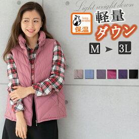 軽量 ダウンベスト レデイース 大きいサイズ ダウン 山ガールファッション 防寒 フード付き ジップアップ スタンド襟