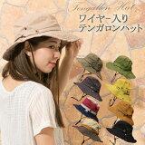 UVカット帽子サファリハットテンガロンハットUVカット帽子山ガールファッションUVカット帽子日よけUVカット帽子UVカット山ガール帽子