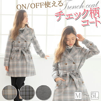 Large trench coats and ladies spring coat check pattern long-length single-button size of the spring and autumn lined convertible collar coat