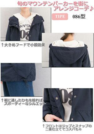 マウンテンパーカーウィンドブレーカーレディースナイロンパーカー山ガールファッションショート丈春秋M/L/LL紺大きいサイズ
