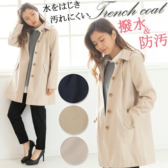 Large trench coats and ladies spring coat size convertible collar coat long trench fall at floral spring back print single buttons