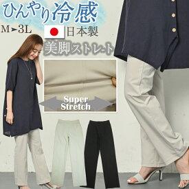 スカーチョ シフォン プリーツ ワイドパンツ ガウチョパンツ スカンツ レディース キュロットスカート スカート風 涼しい ロング丈 きれいめ 春夏 大きいサイズ