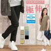 It is length レギパンパギンス with skinny pants Lady's big size leggings underwear plain waist rubber for length ten minutes for length nine minutes for seven minutes