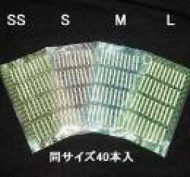 メイチャ 粘着ロット サイズ:SS、S、M、L 各40本入り の中から5シートサイズ混合セット