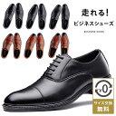走れる ビジネスシューズ メンズ 紳士靴 革靴 LG310 LG320 LG330 Lime Garden ライムガーデン 紳士靴 プレーントゥ ス…