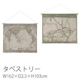タペストリー 全2種類 W162×D2.5×H128cm 天然木 東谷