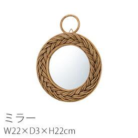 ラタンミラーA Sサイズ W22×D3×H22cm 東谷