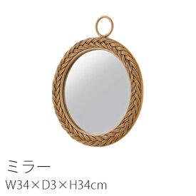 ラタンミラーA Mサイズ W34×D3×H34cm 東谷