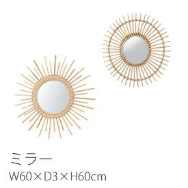 ラタンミラーB W60×D3×H60cm 東谷